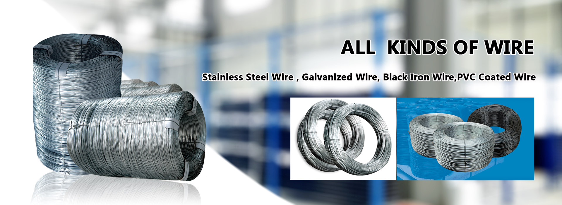 ALL_KINDS_OF_WIRE